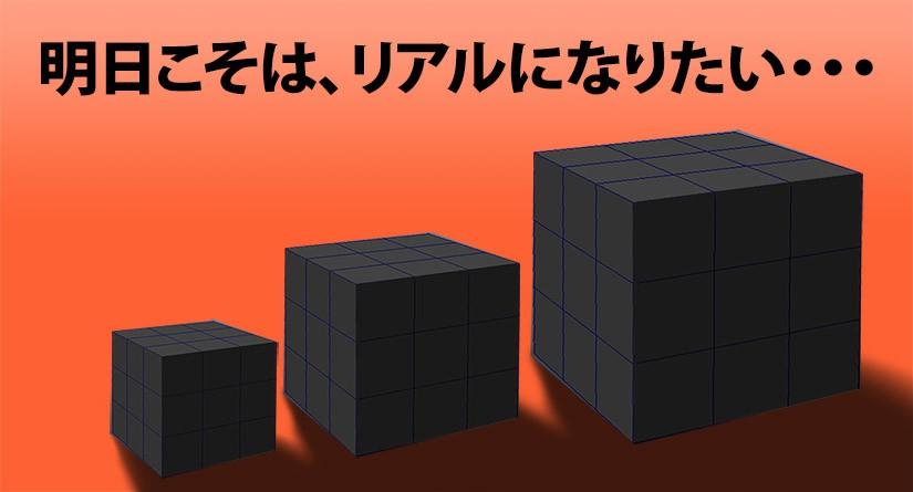 古い3D-CGの書籍『3Dフォトリアリズム・ツールキット』を今さら読む
